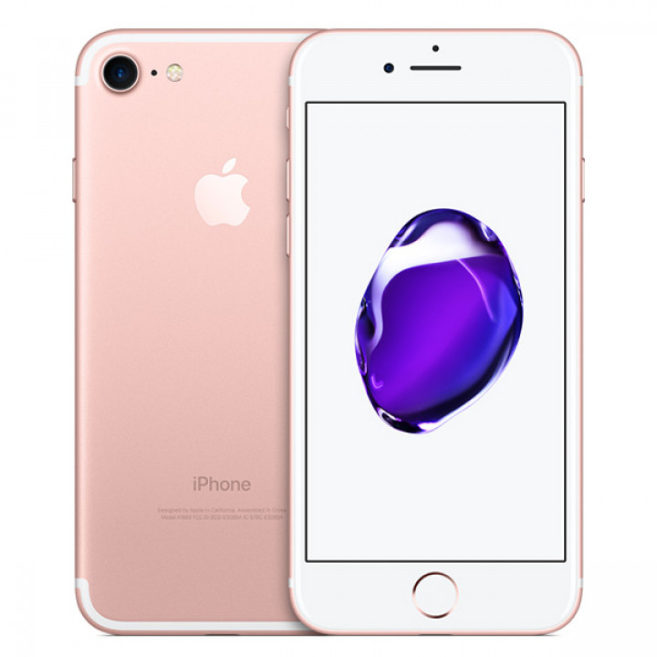 Apple iPhone 7 128Gb (A1778) (Rose Gold)